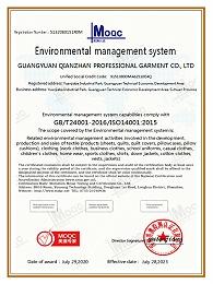 前瞻-环境管理认证证书英文版