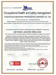 前瞻-职业健康管理认证证书英文版