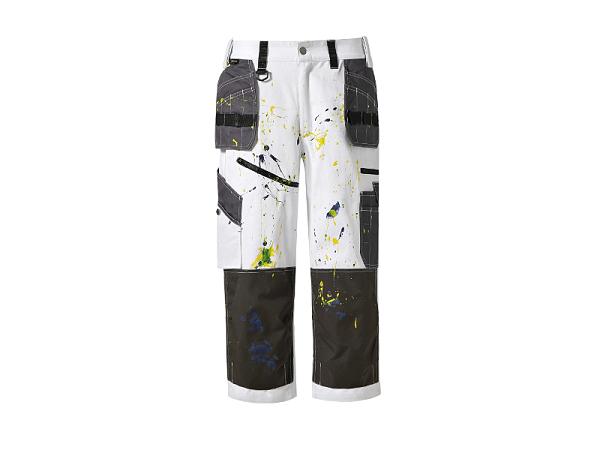工装长裤-前瞻服饰