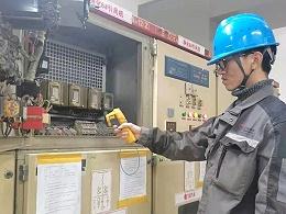 前瞻电工工服定制案例分享