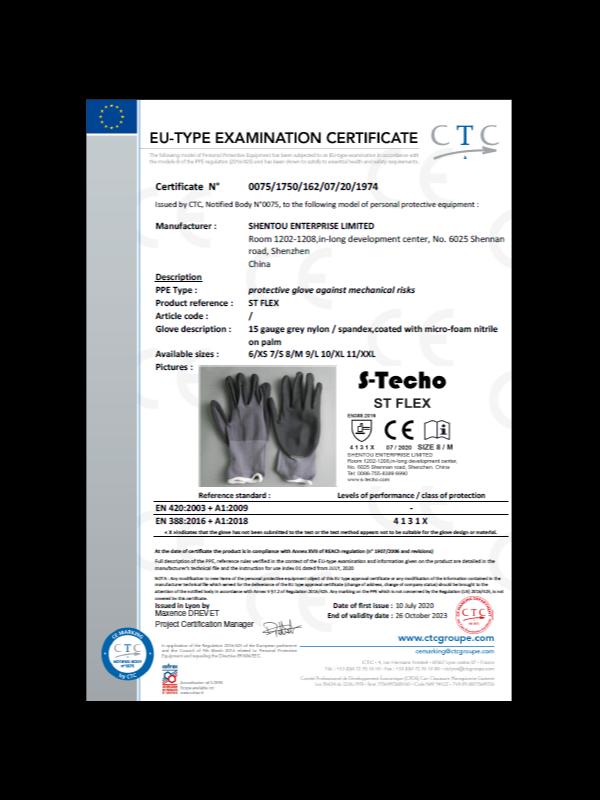 手套CE证书-前瞻服饰