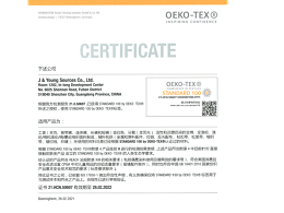 前瞻服饰工作服定做生产厂家通过OEKO-TEX认证