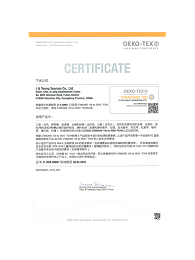 前瞻服饰工作服定制oeko证书